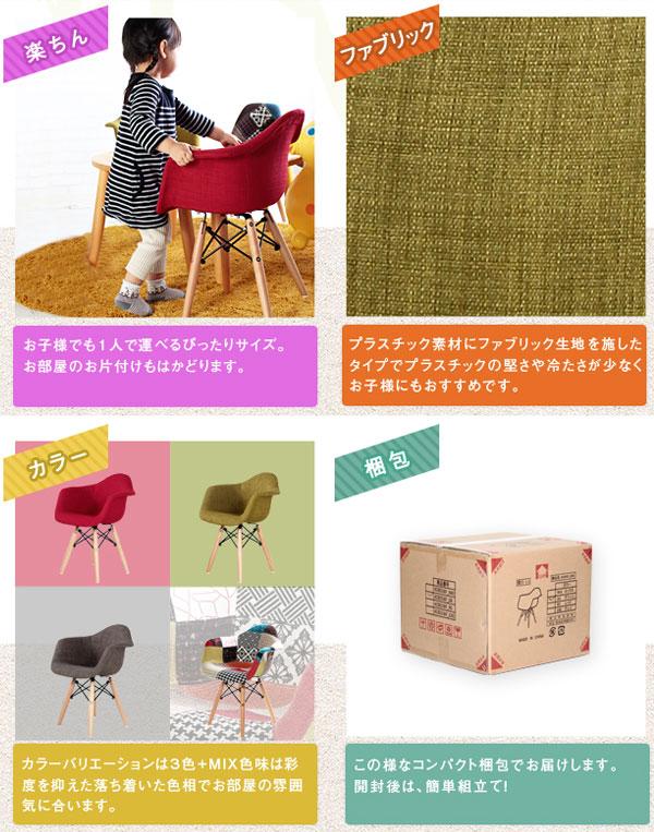 キッズチェア 子供椅子 ミニチェア ウッドベース ミニシェルチェア 子供用 チェア イス - aimcube画像4