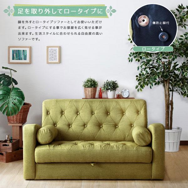 カウチソファ 2人用 イス 同色クッション2個付 二人掛 リクライニングソファ 2P - aimcube画像4