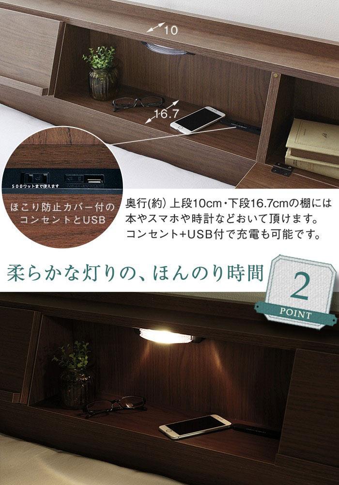 セミダブルサイズ ベット USB 照明付 多機能ベッド コンセント搭載 - aimcube画像4