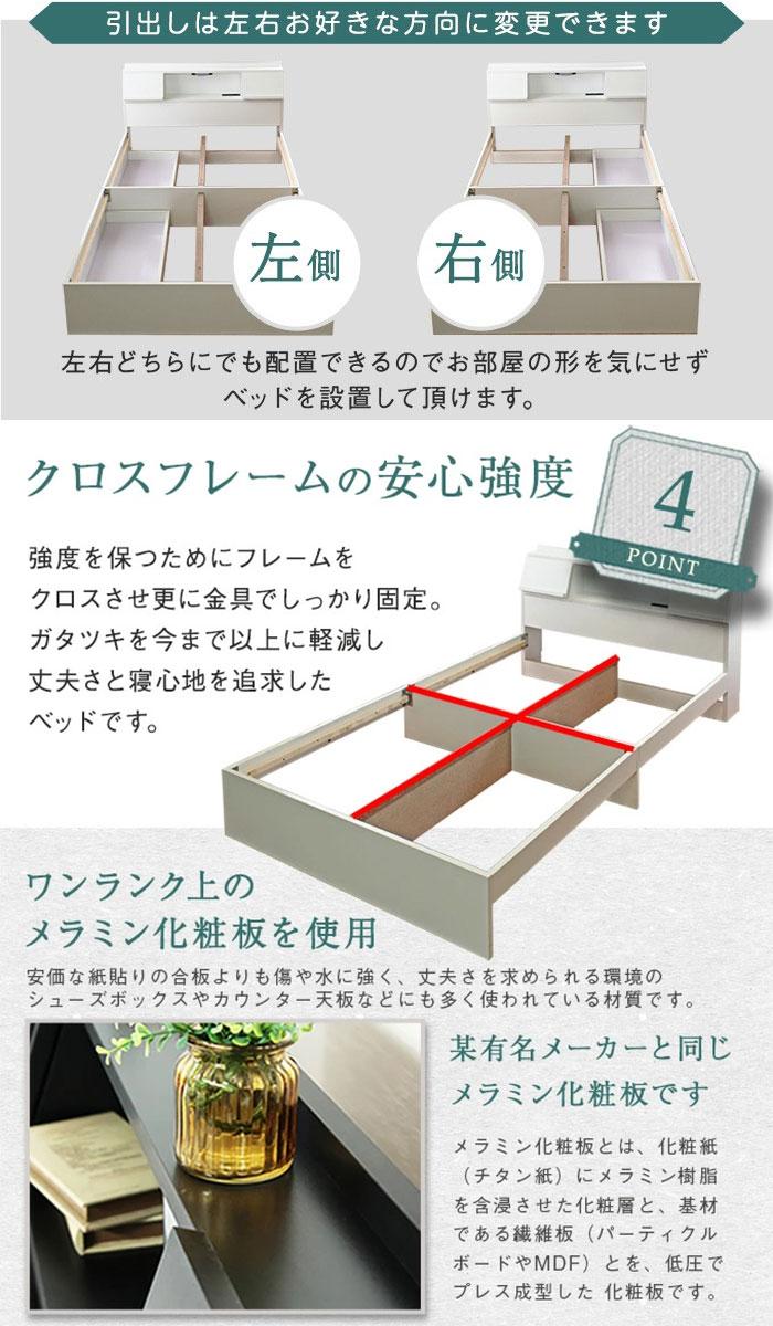 セミダブルサイズ ベット USB 照明付 多機能ベッド コンセント搭載 - aimcube画像6
