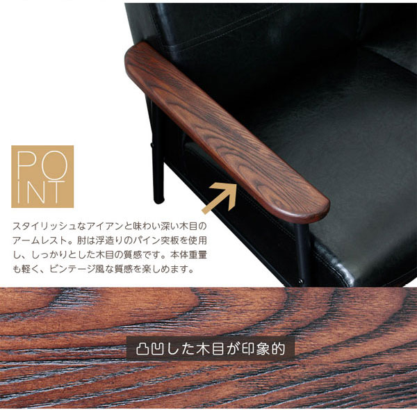リビングソファ アームチェア 2人用 天然木フレーム レトロ風アームチェア 2P - aimcube画像2