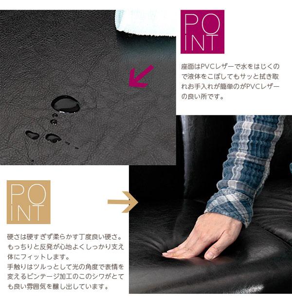 レザーソファ ラウンジソファ 二人掛け用 ソファ ブラック アンティーク調 モダンデザイン アームチェア 2P - エイムキューブ画像3