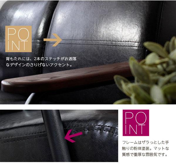レザーソファ ラウンジソファ 二人掛け用 ソファ ブラック アンティーク調 モダンデザイン アームチェア 2P - エイムキューブ画像5