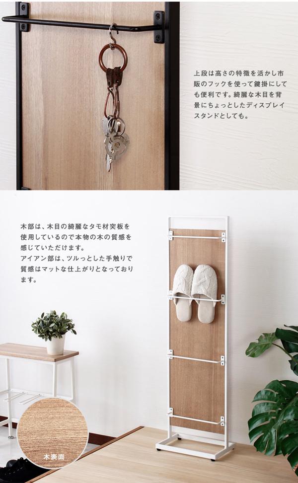 ディスプレイスタンド 小物置き ゴムストッパー付 スマート シンプル デザイン - aimcube画像4