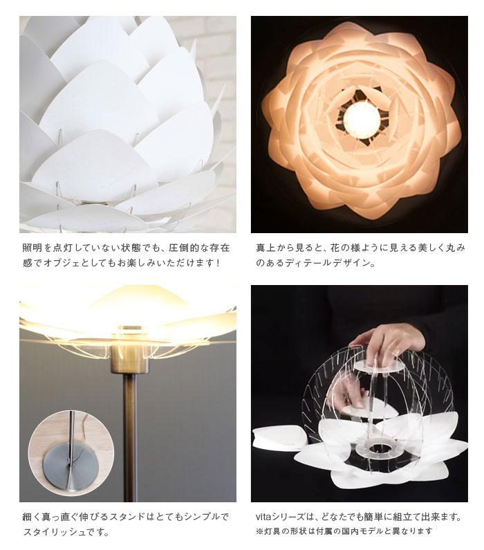 インテリアライト インテリア照明 間接照明 デザイナーズ家具 LED電球対応 デンマークブランド VITA - aimcube画像2