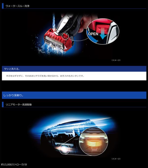 パナソニック メンズシェーバー 充電式 ひげそり ヒゲソリ 海外使用可能 水洗いOK シェーバー ひげそり - aimcube画像4