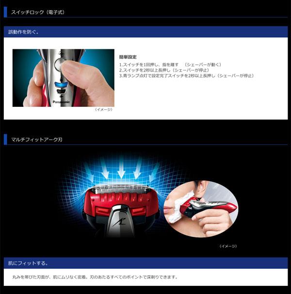 髭剃り 電気シェーバー Panasonic ラムダッシュ ES-ST39 電動シェーバー 充電 髭剃り男性用 - エイムキューブ画像7
