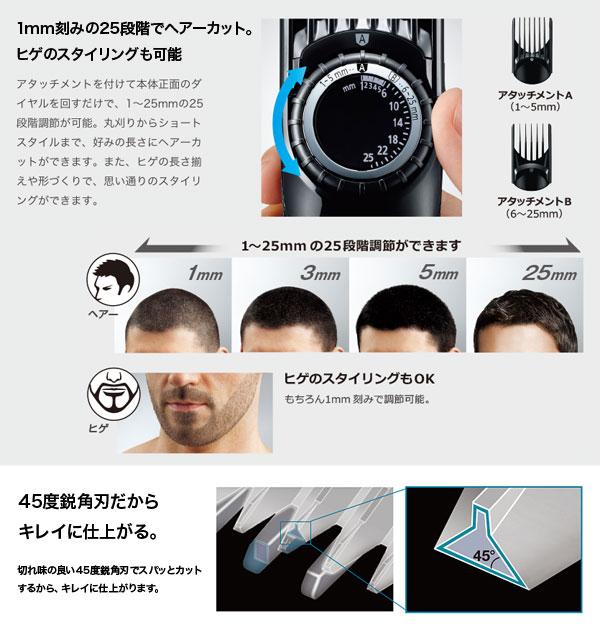 髭トリマー グルーミング 充電 交流式 ☆ 刈り高25段階 - aimcube画像2