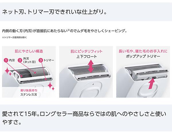 女性用シェーバー 電気シェーバー コードレス ボディケア 乾電池式 - aimcube画像4