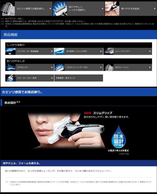 パナソニック メンズシェーバー 充電式 ひげそり ヒゲソリ 海外使用可能 水洗いOK シェーバー ひげそり - aimcube画像2