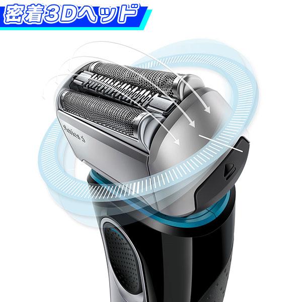髭剃り 電気シェーバー BRAUN 5197CC 3枚刃 シェーバー 水洗いOK シェーバー ひげそり - エイムキューブ画像3