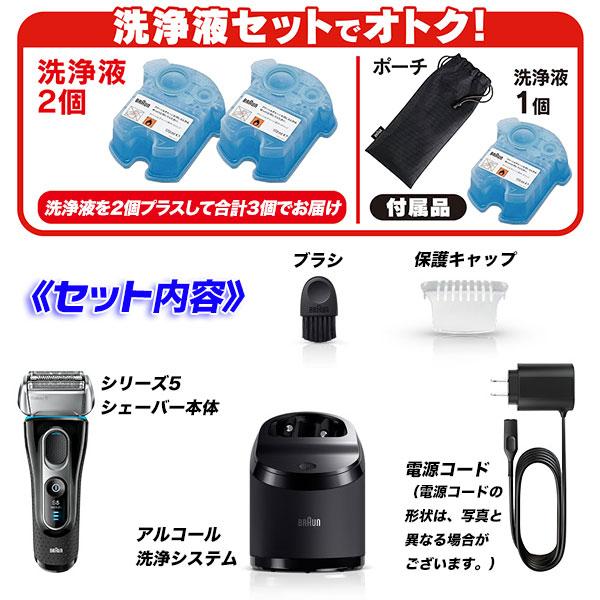 ブラウン メンズシェーバー 充電式 お風呂剃り 自動アルコール洗浄 ヒゲソリ 洗浄液3個付き - aimcube画像4