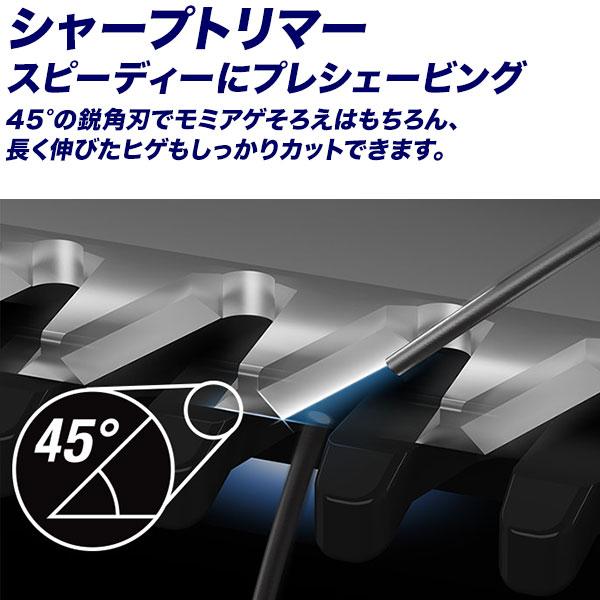 髭剃り 電気シェーバー Panasonic ES-RL34 3枚刃 シェーバー 水洗いOK シェーバー - エイムキューブ画像3