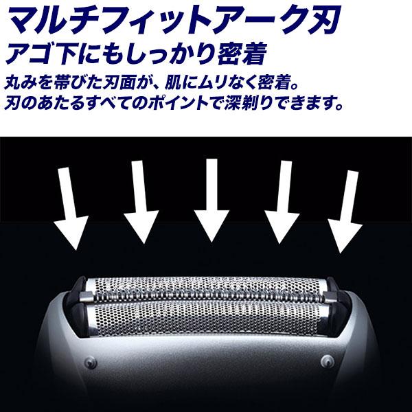 髭剃り 電気シェーバー Panasonic ES-RL34 3枚刃 シェーバー 水洗いOK シェーバー - エイムキューブ画像5