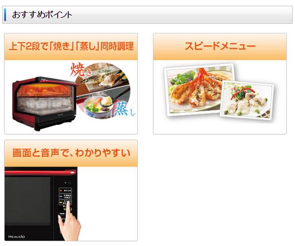 ウォーターオーブン 30L 2段調理タイプ - aimcube画像2