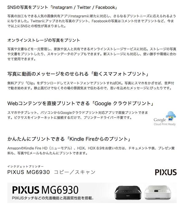 キャノン  複合機 ピクサス コピー スキャナ Wi-Fi 2色展開 自動両面プリント 3.0型液晶モニタ付き - aimcube画像8