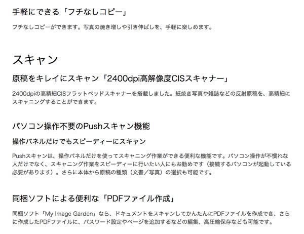 キャノン  複合機 ピクサス コピー スキャナ Wi-Fi 2色展開 自動両面プリント 3.0型液晶モニタ付き - aimcube画像10