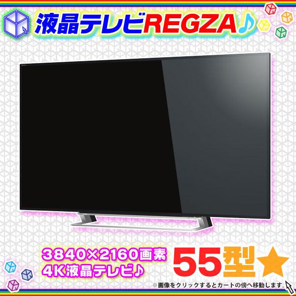 SONY BRAVIA 4K液晶テレビ ソニー ブラビア 55インチ 液晶TV - エイムキューブ画像1