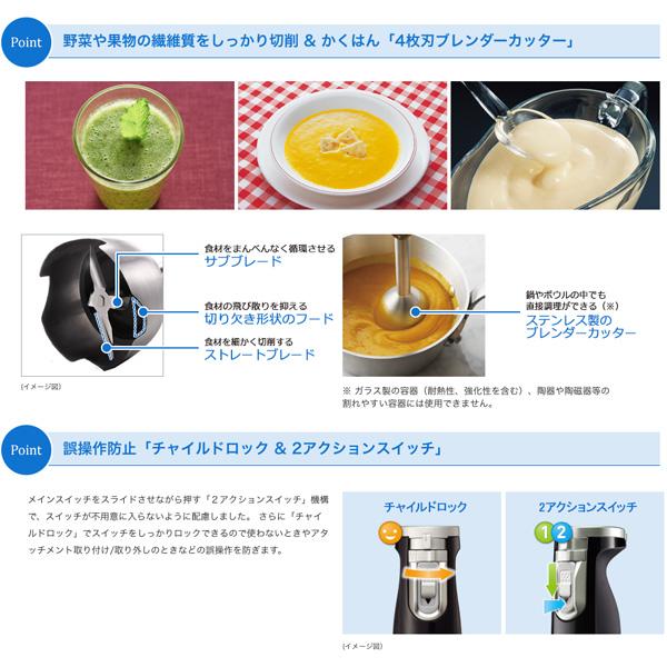 ハンドミキサー スムージー ホイッパー ジューサー 専用カップ付 ハンドミキサー チョッパー - エイムキューブ画像2