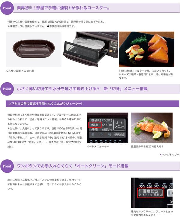燻製 くんせい 焼き魚 七輪焼き 調理器具 自動メニューキー搭載 チーズ ちくわ おつまみメニュー - エイムキューブ画像2