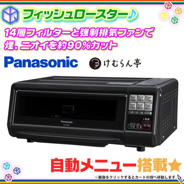 Panasonic ハンドブレンダー ミキサー フードプロセッサー MX-S100 パナソニック ハンディーブレンダー  - エイムキューブ画像1