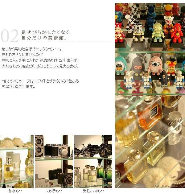 コレクションケース 5段 ガラスケース フィギュア収納 完成品 ガラス棚 収納棚 ショーケース - エイムキューブ画像3