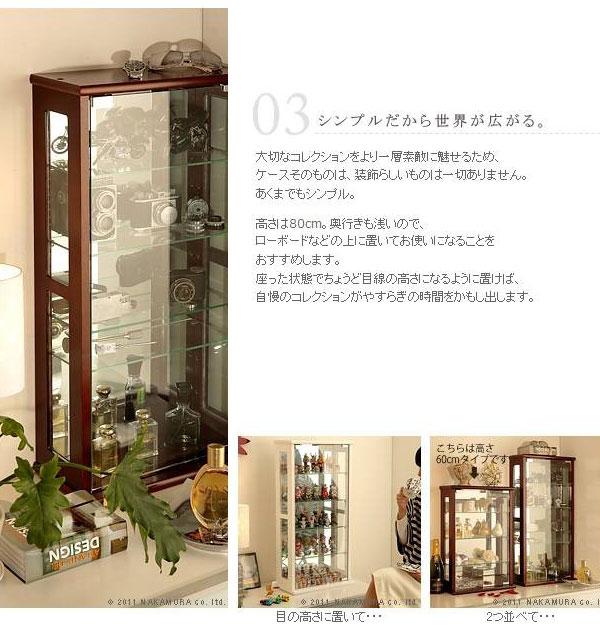 キャビネット 飾り棚 収納家具 背面ミラー仕様 コレクションボックス - aimcube画像4