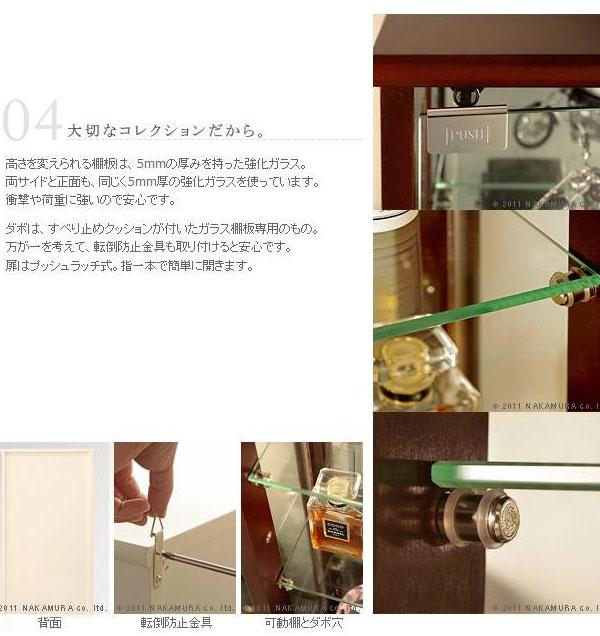 コレクションケース 5段 ガラスケース フィギュア収納 完成品 ガラス棚 収納棚 ショーケース - エイムキューブ画像5