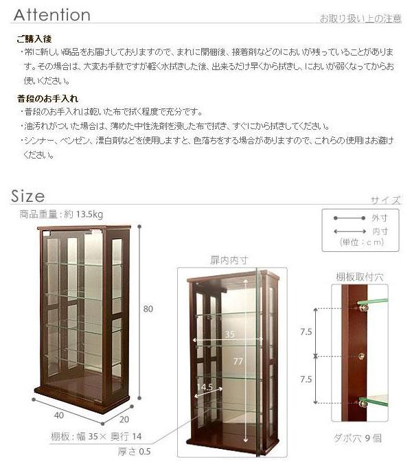 キャビネット 飾り棚 収納家具 背面ミラー仕様 コレクションボックス - aimcube画像6