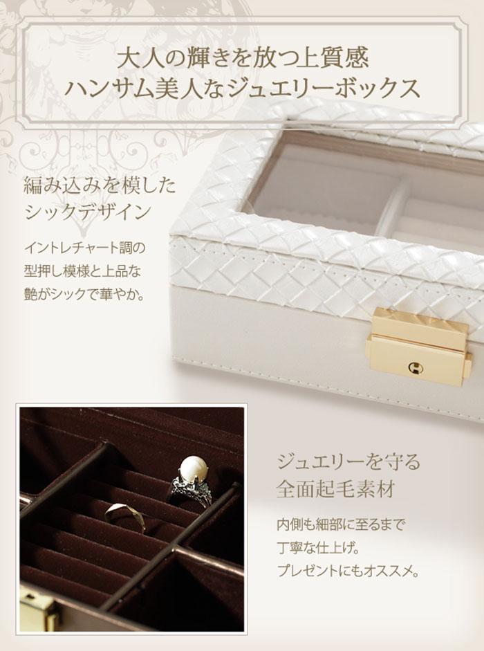 アクセケース 宝石箱 指輪 ネックレス ピアスケース 鍵付き - aimcube画像2