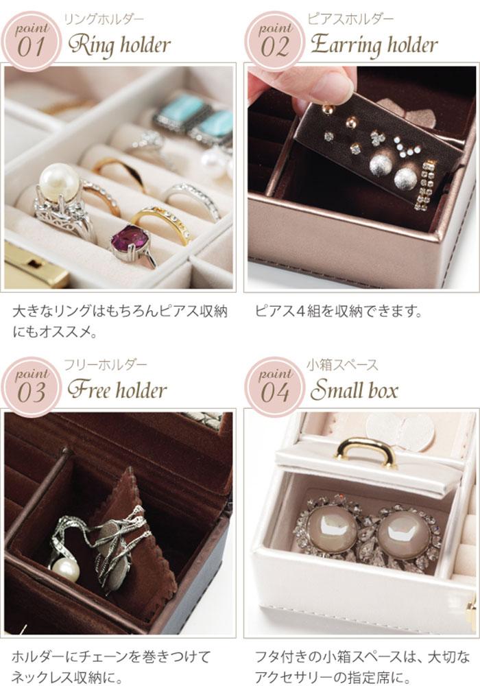 アクセケース 宝石箱 指輪 ネックレス ピアスケース 鍵付き - aimcube画像4