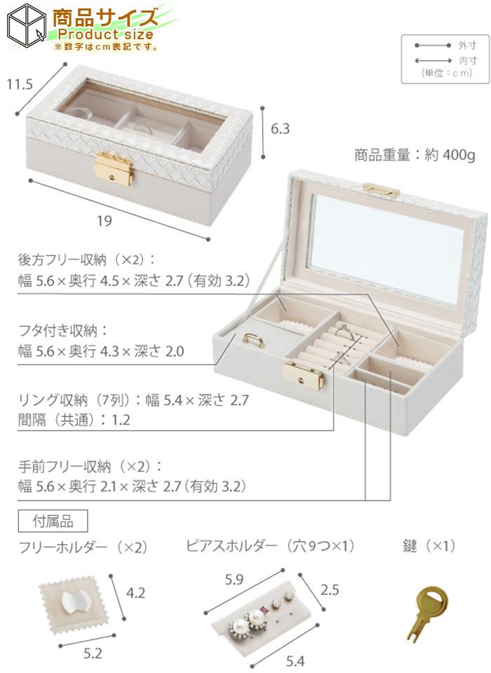 アクセケース 宝石箱 指輪 ネックレス ピアスケース 鍵付き - aimcube画像6
