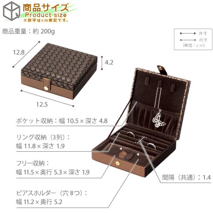 アクセケース 指輪 ネックレス ピアスケース 持ち運びタイプ - aimcube画像6