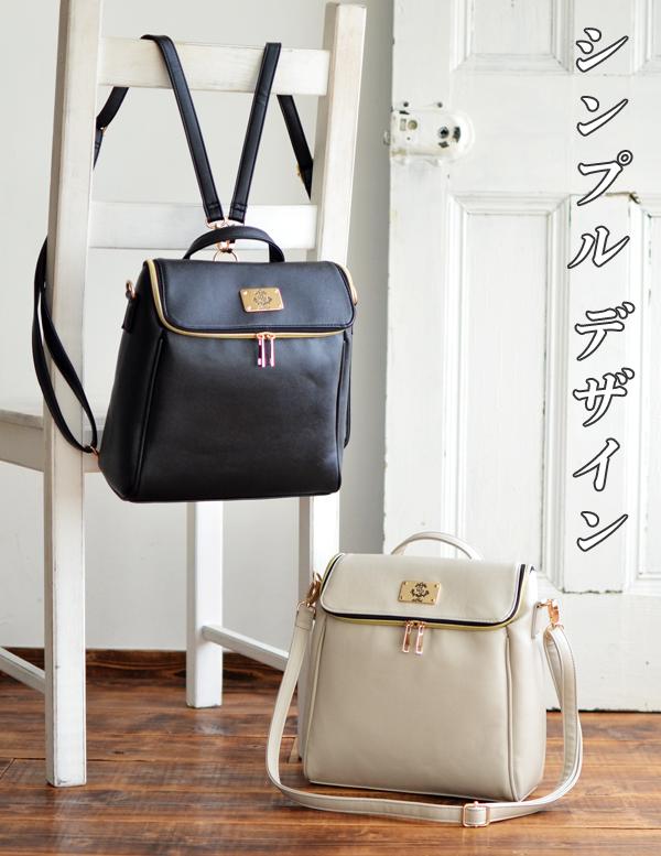 リュックサック シンプル 可愛い バッグ 持ち手付 通勤 通学 普段使い リュック - aimcube画像2
