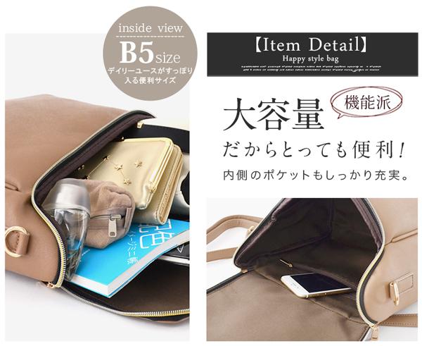 リュックサック シンプル 可愛い バッグ 持ち手付 通勤 通学 普段使い リュック - aimcube画像4