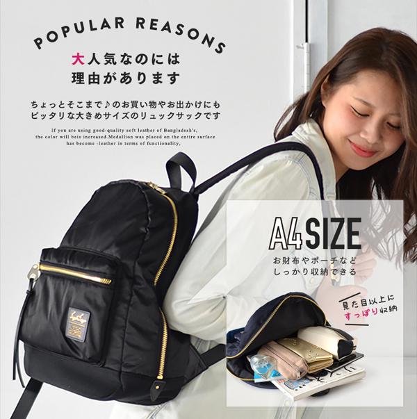 リュック シンプル 可愛い バッグ 大きめ 鞄 A4サイズ 対応 通勤 通学 普段使い リュック - aimcube画像2