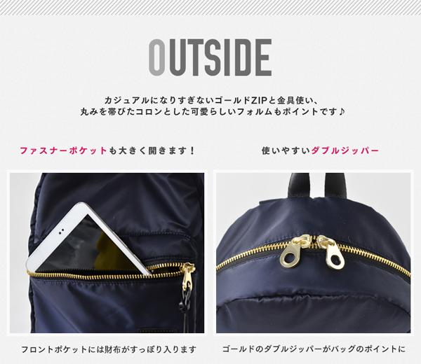 """リュック シンプル 可愛い バッグ 大きめ 鞄 A4サイズ 対応 通勤 通学 普段使い リュック - aimcube画像4"""" /> </p>  <p class="""