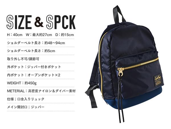 """リュック シンプル 可愛い バッグ 大きめ 鞄 A4サイズ 対応 通勤 通学 普段使い リュック - aimcube画像8"""" /> </p>  <p class="""