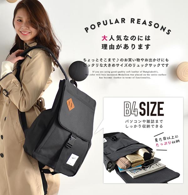 リュック シンプル 鞄 バッグ 持ち手付 通勤 通学 普段使い リュック アネロ anello - aimcube画像2