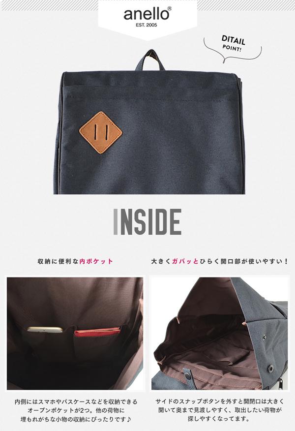 リュック シンプル 鞄 バッグ 持ち手付 通勤 通学 普段使い リュック アネロ anello - aimcube画像4