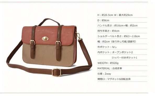 シンプル バッグ 買い物 通勤 通学用 鞄 合成皮革 通勤 通学 普段使い カバン 女性 - aimcube画像6
