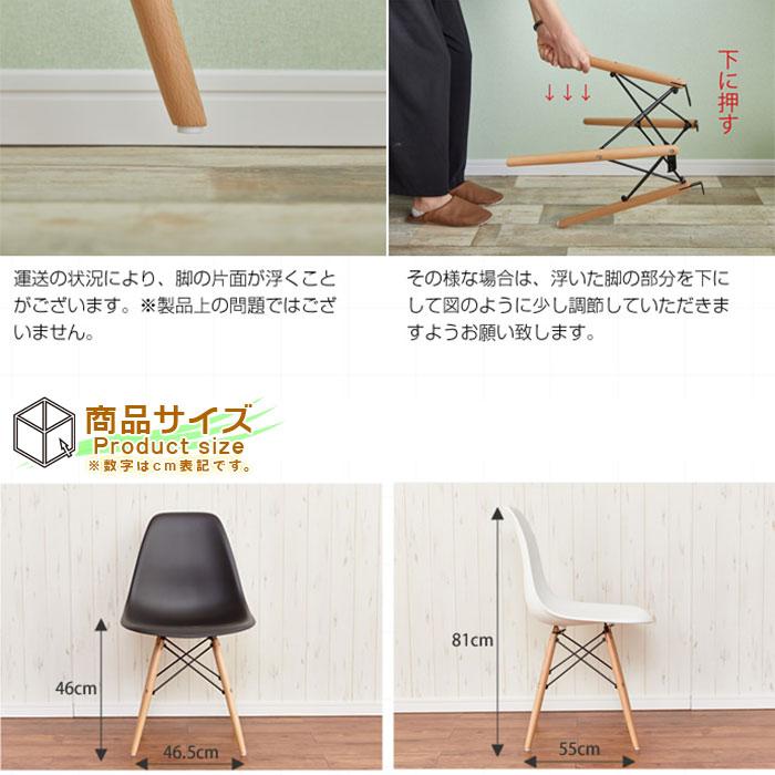 イームズチェア ダイニングサイドチェア 木製脚 - aimcube画像6