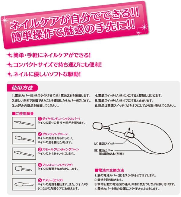 電動ネイル用品 爪磨き 爪やすり アタッチメント 5種付属 ネイルサロン お手軽入門セット - aimcube画像4