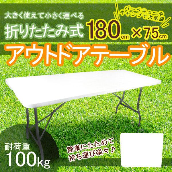 レジャーテーブル ピクニックテーブル 会議机 折り畳み式 レジャー 折りたたみ式テーブル - aimcube画像2