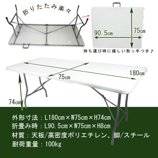 レジャーテーブル ピクニックテーブル 会議机 折り畳み式 レジャー 折りたたみ式テーブル - aimcube画像4
