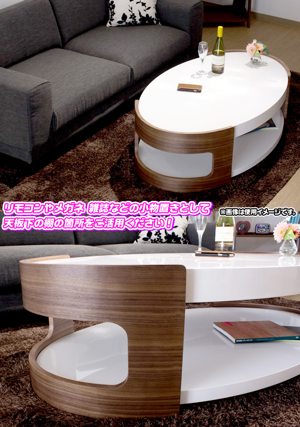 センターテーブル 幅130cm 棚搭載  鏡面仕上げ 楕円形 高級感 カフェ風 テーブル - エイムキューブ画像3
