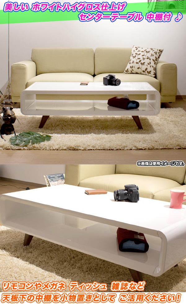 ハイグロス ローテーブル シンプル テーブル 天然木脚 簡単組立 スタイリッシュ おしゃれ - aimcube画像2