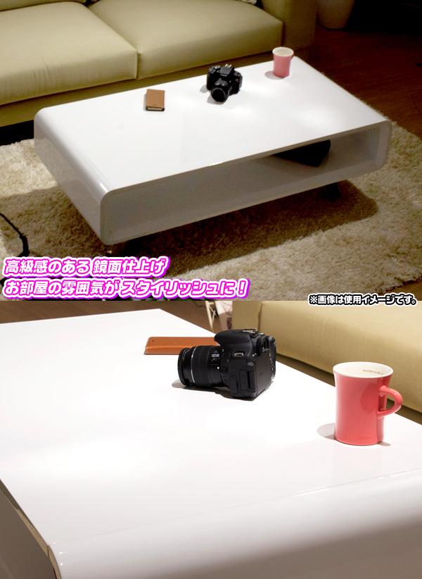 センターテーブル 幅120cm 中棚 オープン 鏡面仕上げ おしゃれ 高級感 カフェ風 テーブル - エイムキューブ画像3