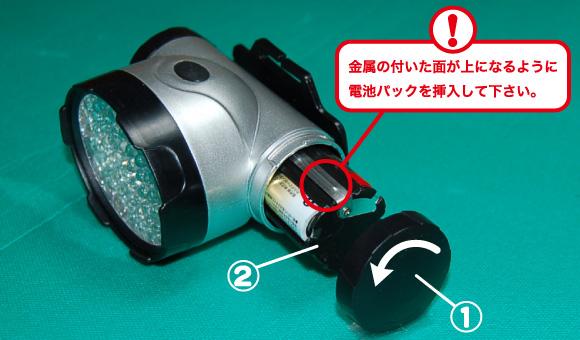 LEDライト64灯 生活防水仕様 ヘッドライト ヘルメット用ライト 停電対策LEDライト 災害用ライト - エイムキューブ画像3