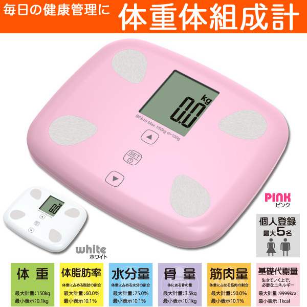 体脂肪計 軽量 約435g 体重測定 滑り止め付 体重 体脂肪率 水分量 骨量 - aimcube画像2